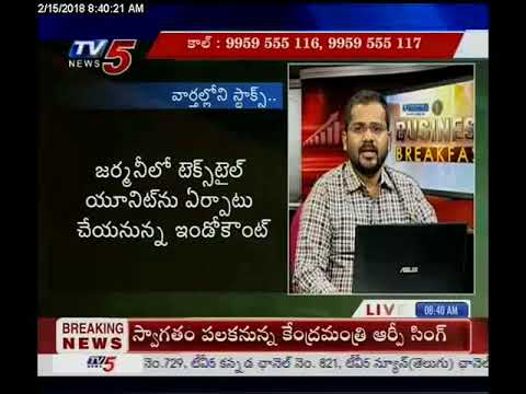 15th February 2018 TV5 News Business Breakfast