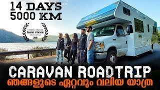 Cousins and Caravan - മലയാളം   Trip Couple   Malayalam Travel Vlog  4K