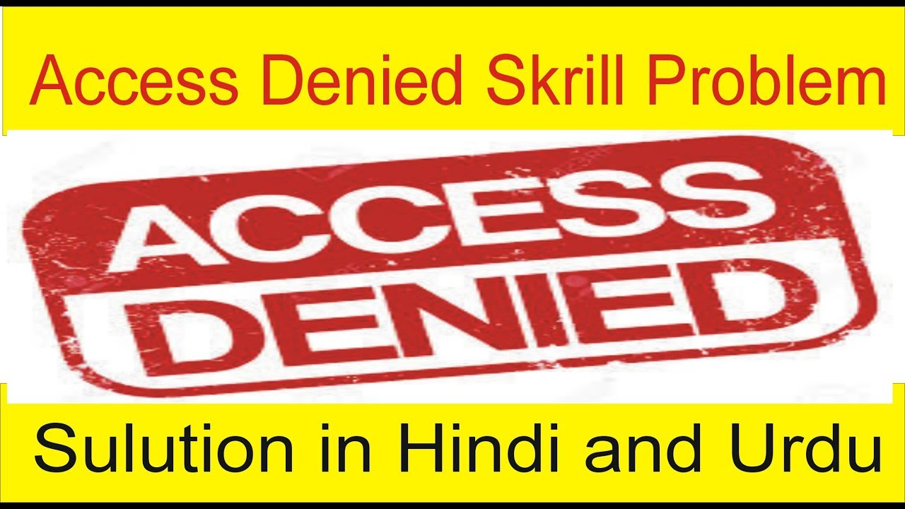 How to Solve Access to www.skrill.com was denied Problem   Tani Forex tutorial in Hindi and Urdu #1
