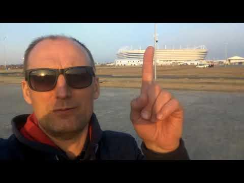 Stadium Kaliningrad Стадион Калининград открытие, тестовый матч 11 апреля 2018 года