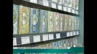 видео Ремонт холодильников Челябинск цена
