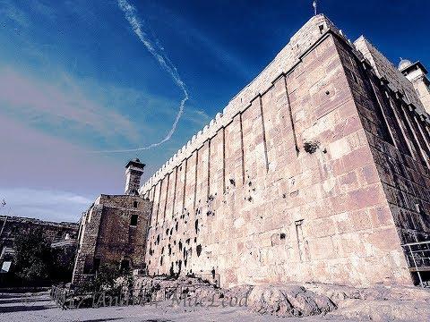 118 Israel Palestine 2017