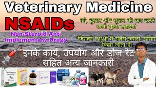 Veterinary Medicine, NSAIDs, दर्द, बुखार व सूजन को कम करने वाली दवाइयां, Veterinary Online classes