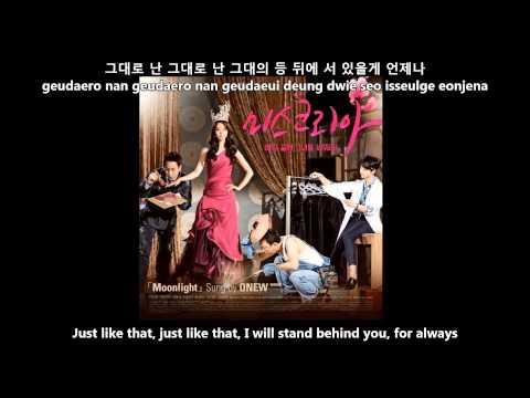 [MP3/DL] Onew (온유) [SHINee] - Moonlight - Miss Korea OST Part.1 [English subs+Romanization+Hangul]
