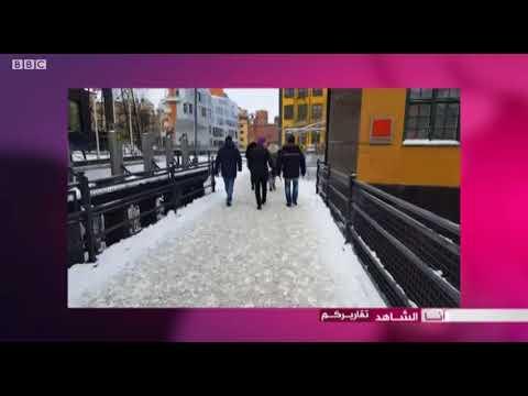 أنا الشاهد: كيف يتأقلم سكان السويد مع الأجواء الباردة ؟  - نشر قبل 1 ساعة