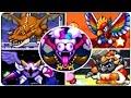 Kirby Super Star Ultra - All Bosses