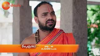Kalyana Vaibhogam Promo - 18 Oct 2021 - Mon to Sat at 9:30 PM - Zee Telugu