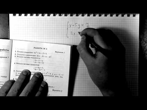 Алгебра 9 класс.Итоговый экзамен. Работа 2, вариант 1.