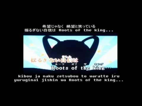 Roots of the King . TETRA-FANG.kARAOKE