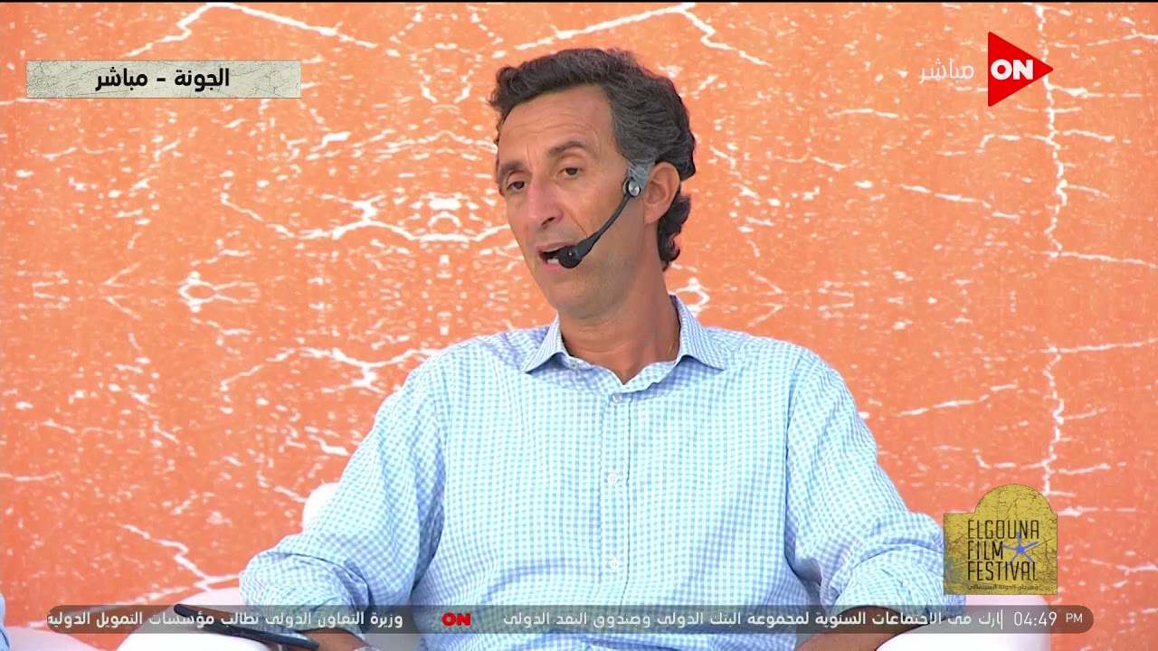 الرئيس التنفيذي لشركة أوراسكوم يوضح إجرائات السلامة والوقاية من فيروس كورونا في مهرجان الجونة  - 17:54-2021 / 10 / 13