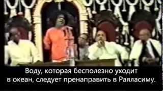 """Сериал """"Послание Господа"""", Эпизод 18"""