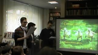 30.04.14 9 класс проект по русскому языку