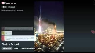 Пожар в Дубае Горит отель-небоскреб в Дубаях на Новый Год самые первые кадры 31.12.15(В 63-этажном гостиничном комплексе, который находится в Дубае, произошел пожар, горит отель Address Downtown ☆Начни..., 2015-12-31T18:10:12.000Z)