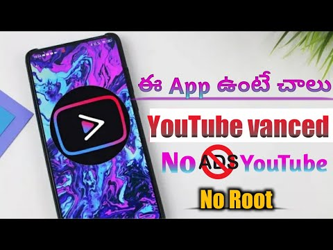 How to install YouTube vanced in Mobile without root in telugu/YouTube vanced in telugu without root