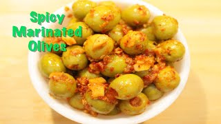 Spicy Marinated Olives recipe/Olives pickle/spicy olives for salads