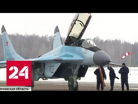 Новейший МиГ-35 впечатлил