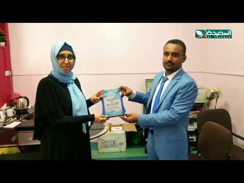 ندوة عن اليوم العالمي للصحة النفسية في مستشفى المنار - إب