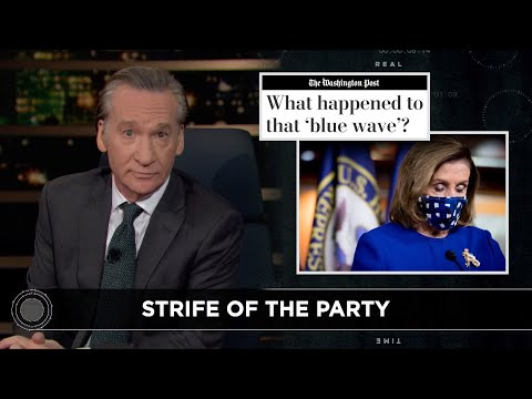New Rule: Strife of the Party | Real Time with Bill Maher (HBO)