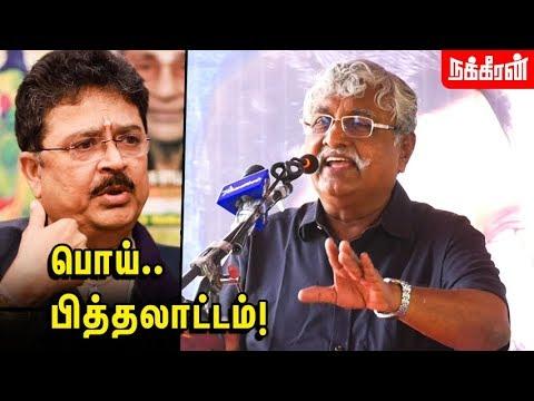 அவர்கள் விஷம் என்பதை வள்ளுவர் அன்றே.. Subavee Speech | Thiruvalluvar Issue