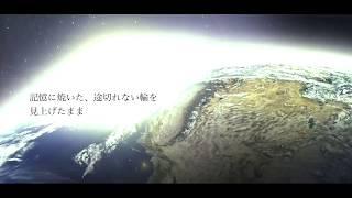 Cassini/ふくなが よる_オリジナル曲