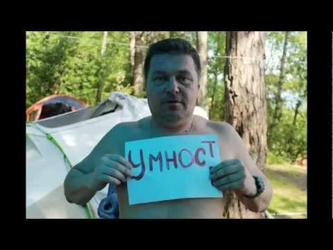 Фото - видео поздравление Пирожку.wmv