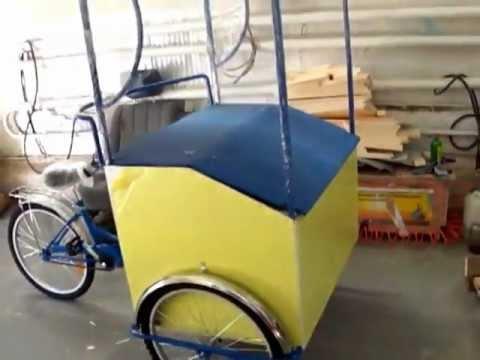 видео: Велорикша