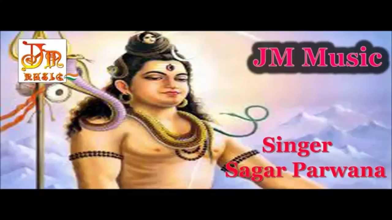 Bhojpuri DJ Bol Bam Songs 2019 | Jukeobox Songs JM Music | New Bol Bam Song