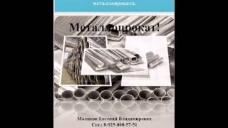 Катанка от ООО «РусКомРесурс»(, 2013-11-05T17:18:50.000Z)