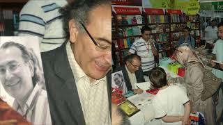 Prof. Dr. Nevzat Tarhan'ın Biyografisi