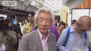 進次郎大臣へ父からのエールは「これから」連発 (19/10/07)
