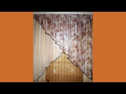 Как сшить шторы на кухню видео