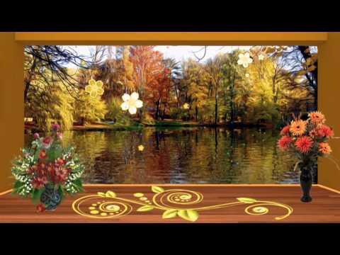 Осень  жизни - Стахан Рахимов