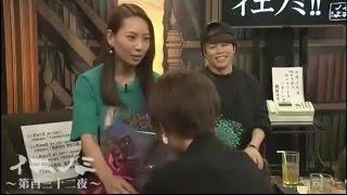 AKB48 増田有華が...