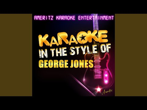 I Don't Need Your Rockin' Chair (Karaoke Version)