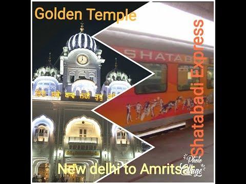 Golden Temple 2017|| Trip to Amritsar || Amritsar vlog