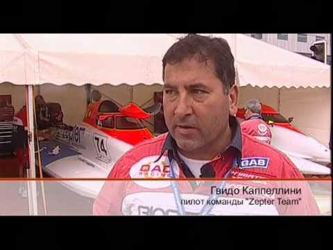 В красной зоне - Чемпионат мира по Формуле 1 на воде - Финал - ОАЭ - Шарджа, часть 2