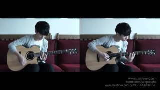 Depapepe Start Sungha Jung