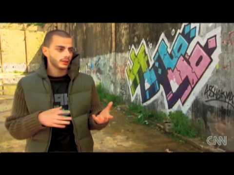 ASHEKMAN on CNN International - Inside the Middle East show