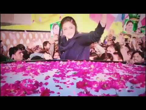 PML-N New Party Song Released | New Video Song 2018 | Going Viral