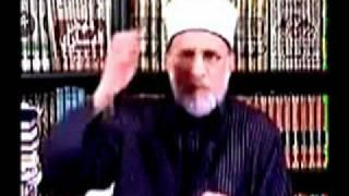 Safeer e Aaman Shaykh ul Islam Dr. M. Tahir ul Qadri...