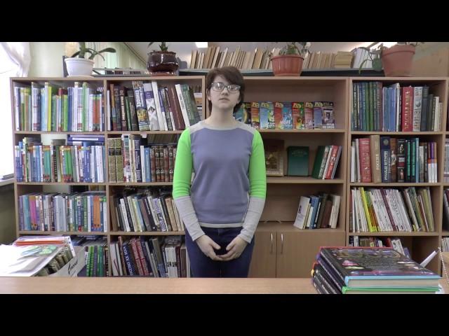 Изображение предпросмотра прочтения – АнастасияЖижина читает произведение «Благодарность» М.Ю.Лермонтова