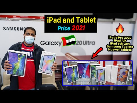 New iPad and Tablet Price 2021 | Cheapest Mobile Market in Uae, Dubai, Abu Dhabi