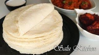 How To Make Soft & Easy Pathiri || Tricks & Tips || Iftar Special Pathiri Tricks & Tips | Ep#568