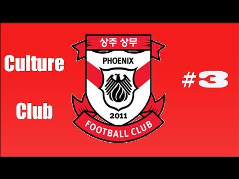 Culture Club #3 : Sangju Sangmu FC - You're in the army now