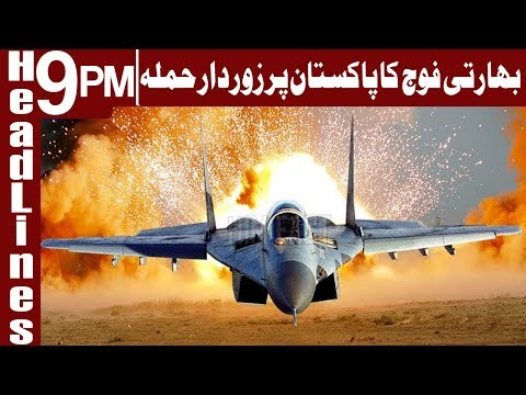India & Pakistan trade heavy fire on LoC - Headlines & Bulletin 9 PM - 27 Feb 2018 - Express News