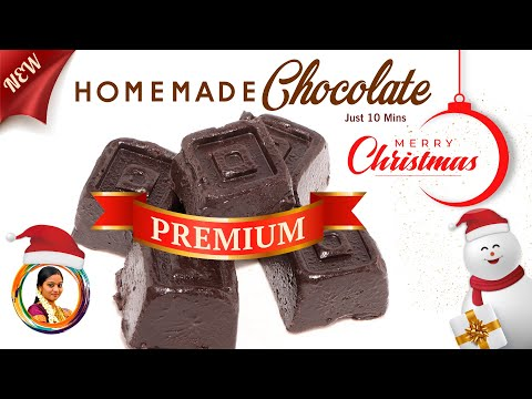 Homemade Chocolate Recipe in Tamil | 3 Ingredients Easy Dark Chocolate | Cocoa Chocolate | சாக்லேட்