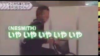 EXILE TAKAHIRO チャリ登場 TAKAHIRO 動画 19