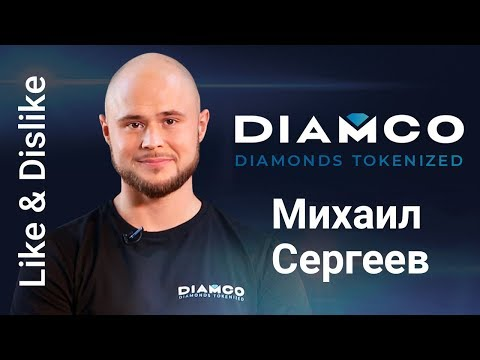 Like & Dislike: Diamco. Выпуск #32 от 13.09.2018 г. / Aurora Blockchain Capital