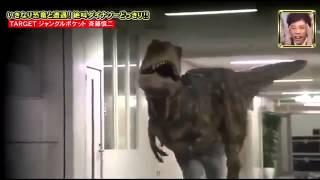 Japanese Dinosaur Hilarious TV Show Jurassic Park