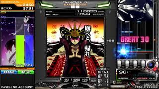 Date:18/03/24 op:RANDOM(3715642) First time I got AAA.